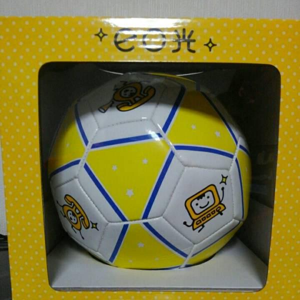 【限定】EO光オリジナルサッカーボール