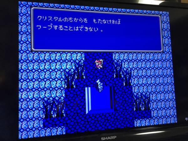 ファミコンミニ ニンテンドークラシックミニ ファミコンクラシックミニ 任天堂 スーパーマリオ FF パックマン リンク ゼルダ_ファイナルファンタジー3のワンシーン。