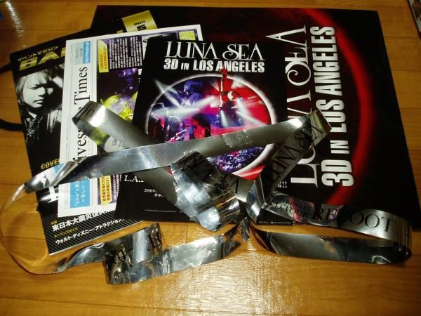 LUNA SEA 2010年 20th REBOOT リーフレット、チラシ、紙袋、銀テープ色々セット