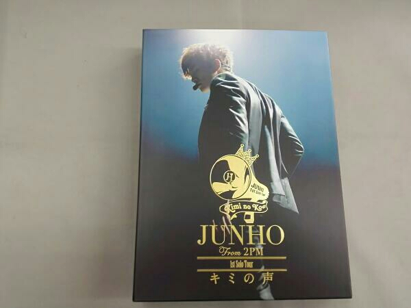 "JUNHO(From 2PM) 1st Solo Tour""キミの声(初回生産限定版)"