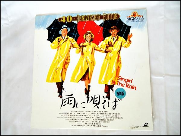 495J)LD 雨に唄えば ジーンケリー_画像1