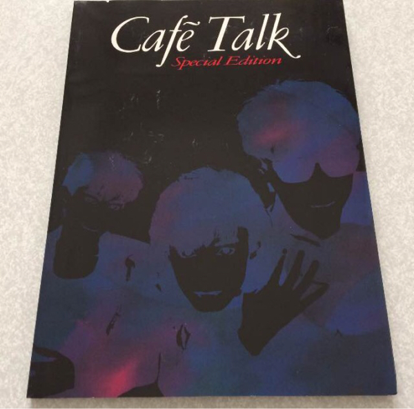 TM NETWORK「Cafe Talk」Special Edition
