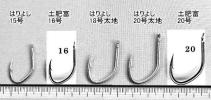 アジ針 プロ=漁師用15号50本_土肥富/はりよし_ハマチ,メジロ,ジギング,秋アジ