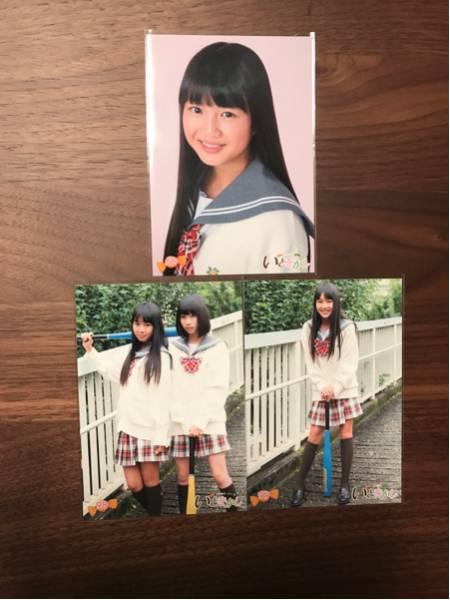 【希少】ときめき宣伝部 加入前 吉川ひより 生写真 3枚セット