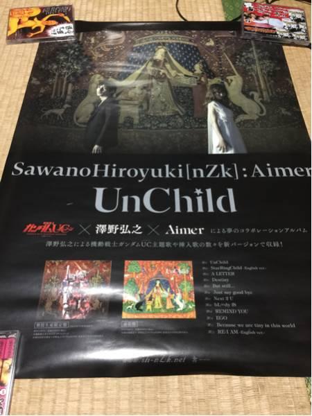 ◆SawanoHiroyuki[nZk]:Aimer・UnChild リバーシブル告知ポスター◆