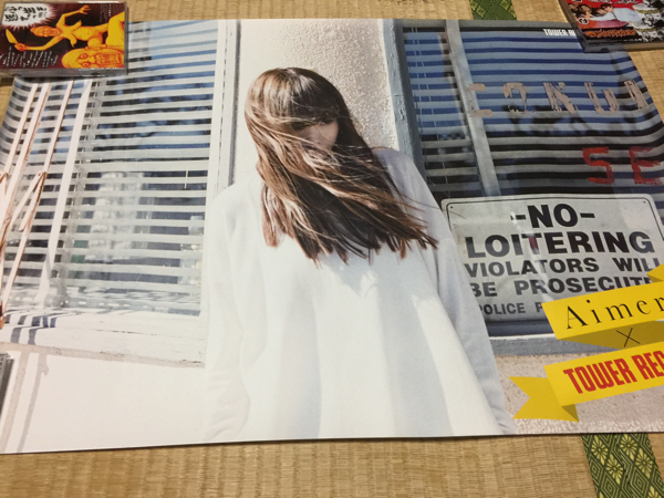 ◆Aimer・daydream タワレコ特典ポスター◆