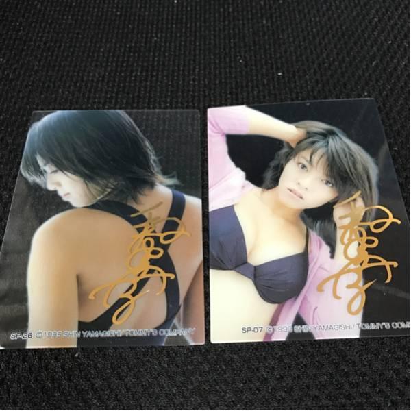 【金サイン入り】釈由美子 クリアトレカ2枚SET