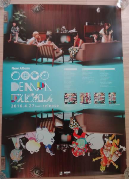 ☆ でんぱ組.inc 「GOGO DEMPA」 告知 ポスター B2 ライブグッズの画像