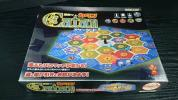 CAPCOM カプコン 開拓ゲーム カタン ハナヤマ ゲームオブザイヤー パーティー ボード ゲーム コレクション