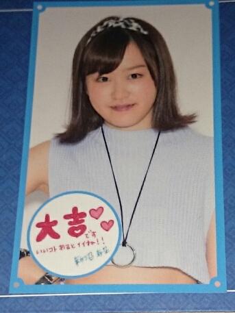 つばきファクトリー新沼希空おみくじ2017コレクションカード大吉