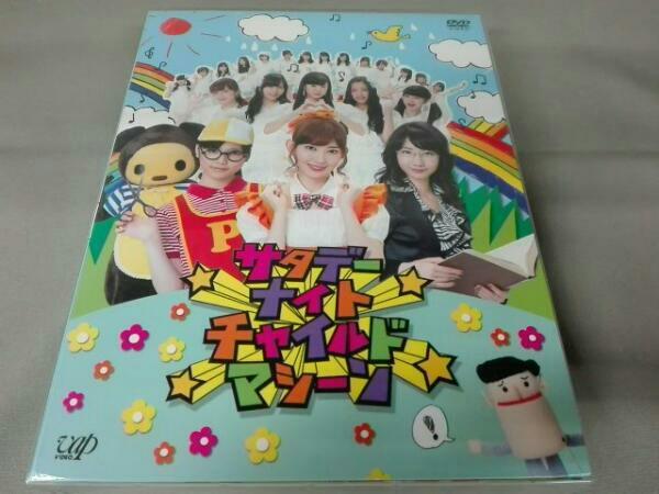 AKB48 サタデーナイトチャイルドマシーン DVD-BOX