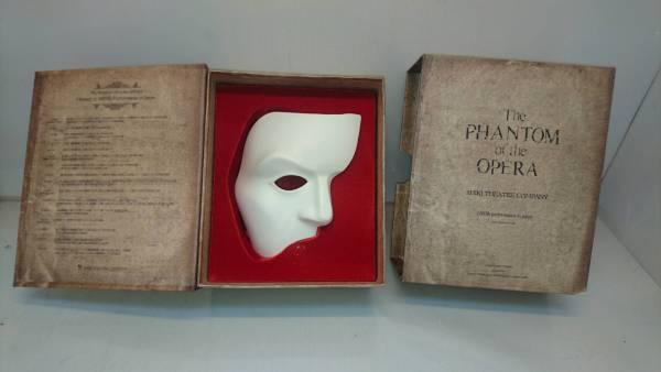 S5642 送料無料/ 劇団四季 オペラ座の怪人 限定マスク グッズの画像