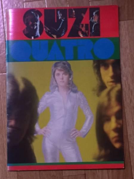 【スージー・クアトロ】 日本公演 1975 パンフレット