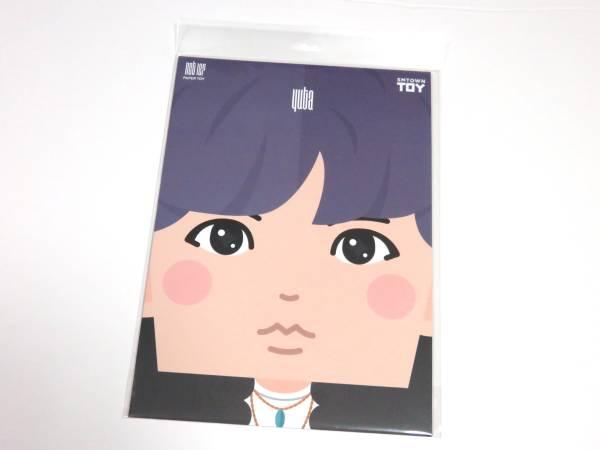 公式) NCT127/ユウタ ユタ 悠太★『LIMITLESS』 PAPER TOY 新品/未開封