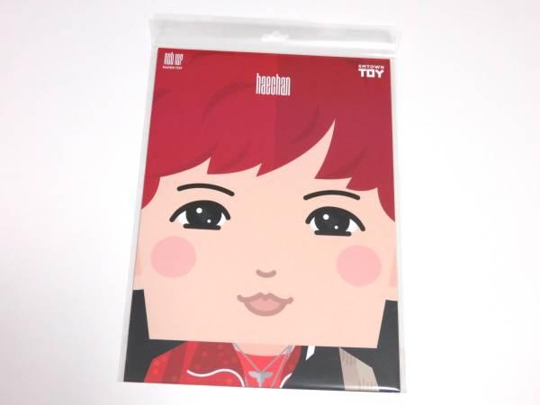 公式) NCT127/ヘチャン★『LIMITLESS』 PAPER TOY 新品/未開封