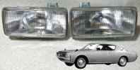 旧車★クジラクラウン・MS70★シールドビーム美品■左右セット