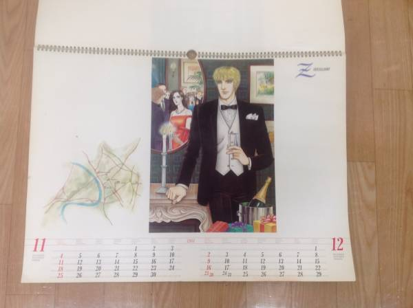 ★青池保子 1984年カレンダー★_画像3