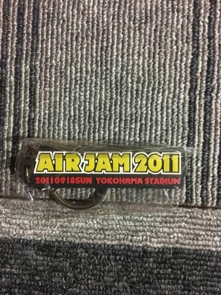 【未使用】エアジャムAir Jam2011のキーホルダー hi-standard ハイスタンダード