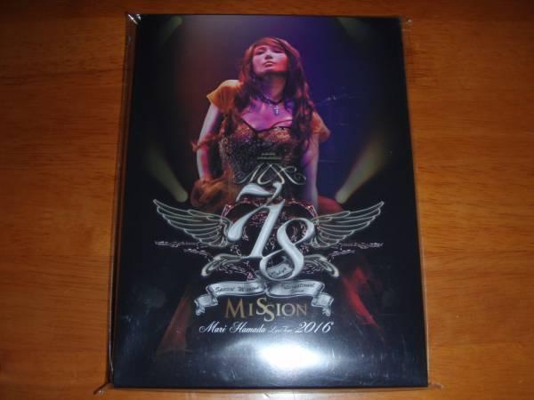 浜田麻里/Mari Hamada Live Tour 2016 MISSION (DVD ライブグッズの画像