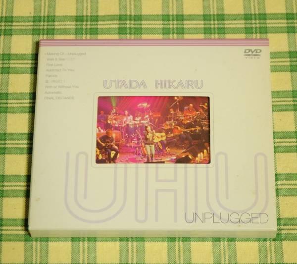 美品DVD ◎ 宇多田ヒカル / UNPLUGGED / アンプラグド / 2001年 / UTADA HIKARU ライブグッズの画像