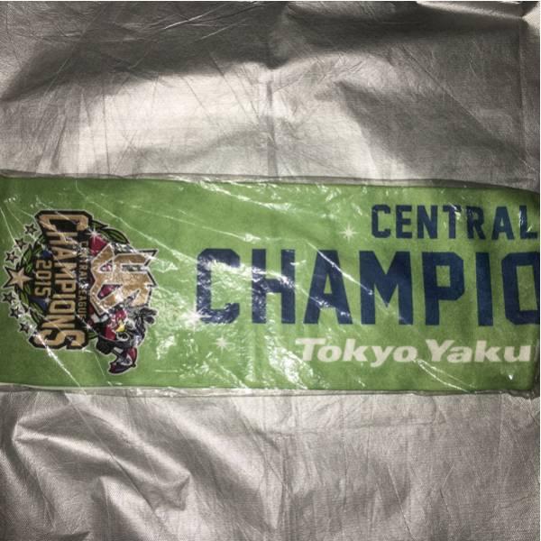 東京ヤクルトスワローズ 2015 セントラルリーグ 優勝マフラータオル グッズの画像