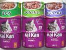 100円★カルカンドライ&缶詰 各種 他★計24個★さ32