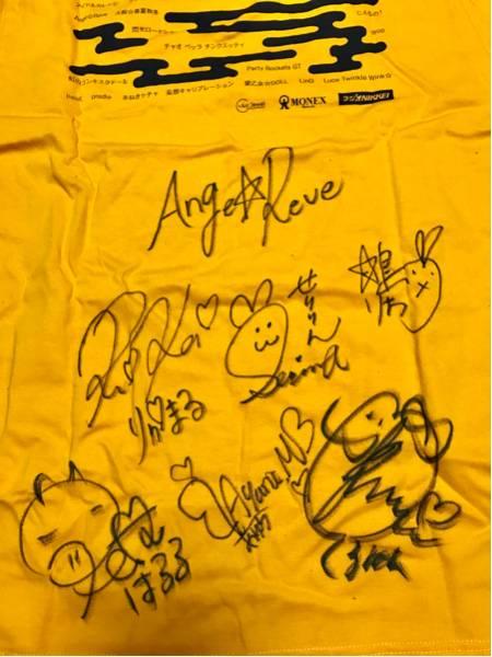 [未使用]Ange☆Reve(アンジュレーヴ)直筆サイン入りTシャツ