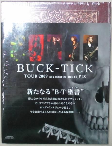 BUCK-TICK TOUR 2009 memento mori PIX / バクチク