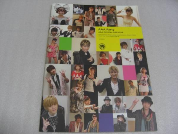 """""""☆AAA PARTY /AAA OFFCIAL FAN CLUB/ VOL.10 【2011】"""