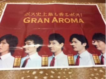 SMAP×BOSS☆読売新聞 フルカラー広告