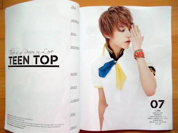 [TEENTOP] 韓国雑誌切り抜き7P./2013年 ライブグッズの画像