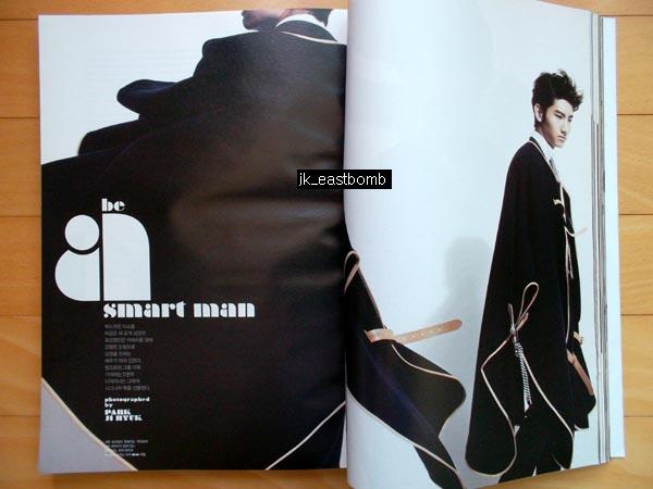 [東方神起/チャンミン]韓国雑誌切り抜き6p.(2010年.新品) ライブグッズの画像