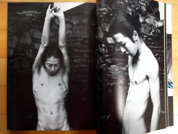 [キム・ジェウク ヨングァン イ・チョニ]韓国雑誌切り抜き6p./2008年 レア