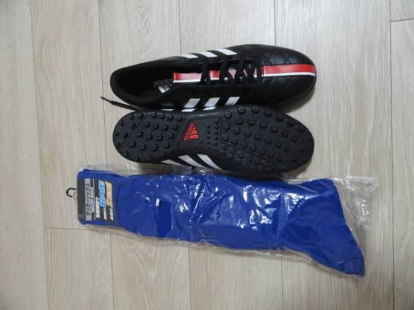 初心者必見 新品 送料無料 フットサル4点セット 靴26 + アディダスバッグ + ブラジル代表シャツL + ソックス