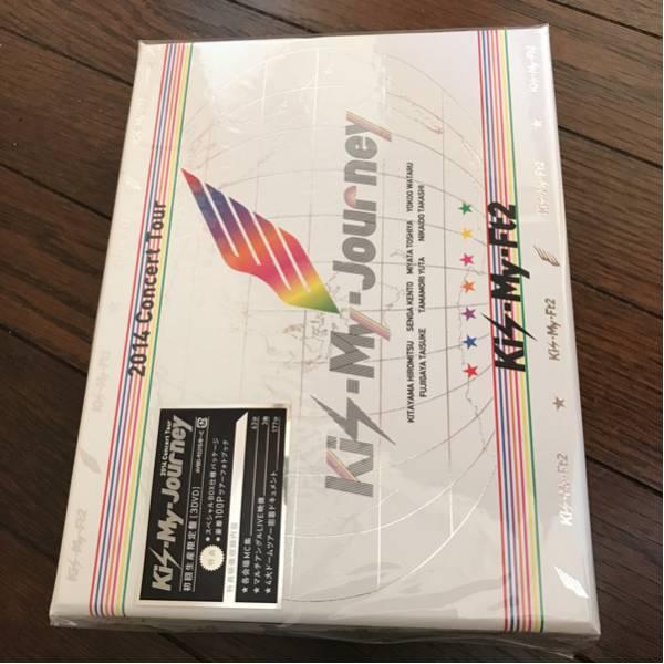 Kis-My-Ft2/2014Concert Tour Kis-My-Journey