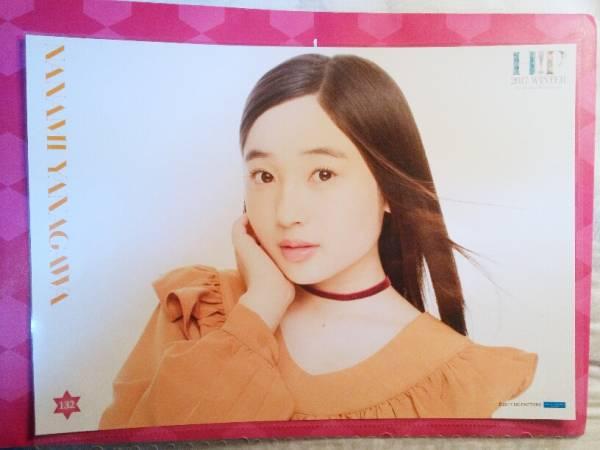 ハロプロ 2017冬 コレクションピンナップポスター Part-3 カントリー・ガールズ 梁川奈々美