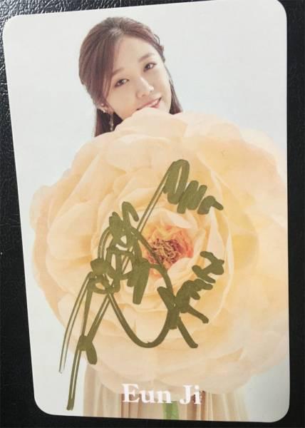 Apink【チョン・ウンジ】直筆サイン入り★公式トレカ②