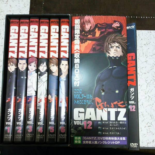 GANTZ ガンツ アニメ DVD 全12巻 初回限定 限定Box カバー付き グッズの画像