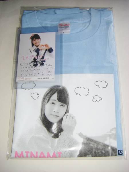 ☆NGT48 加藤美南 生誕Tシャツ+生写真 レターパック送料無料 新品 ライブグッズの画像