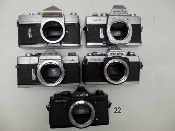 FC15-208BB MAMIYA FP MINOLTA SRT101 SR-1S XG-E XG-S マミヤ等フイルム一眼5台 ジャンク_画像2