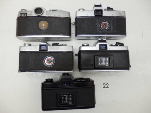 FC15-208BB MAMIYA FP MINOLTA SRT101 SR-1S XG-E XG-S マミヤ等フイルム一眼5台 ジャンク_画像3