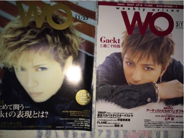 Gackt 表紙 weeklyoricon (WO) 6冊セット 希少 MALICE MIZER ガクト