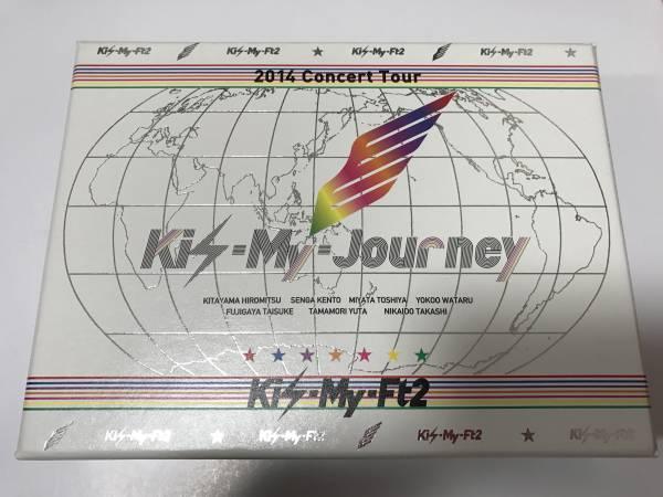 DVD★キスマイ★Kis-My-Journey 初回限定盤