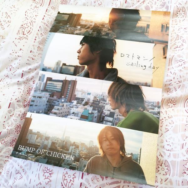 非売品★購入者特典 BUMP OF CHICKEN ポスター