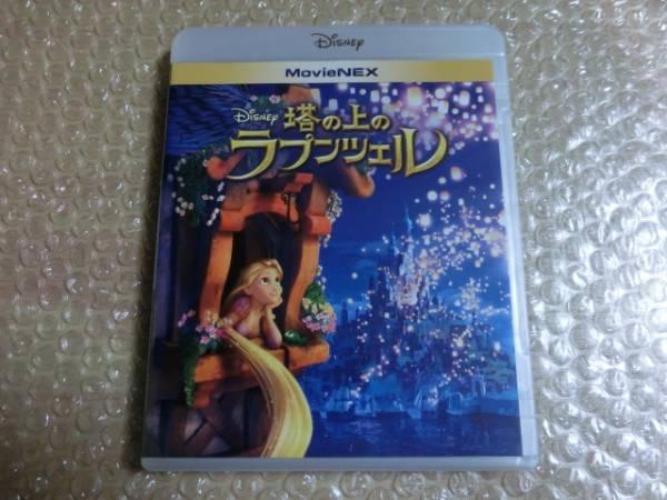 未再生 塔の上のラプンツェル DVDのみ 送料164円