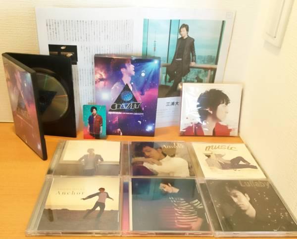 三浦大知シングルCD 6枚 初回限定盤 アルバムCD+LIVE DVD ライブグッズの画像