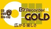 ソースネクスト★ B's Recorder GOLD 14 ★DL版 送料無料