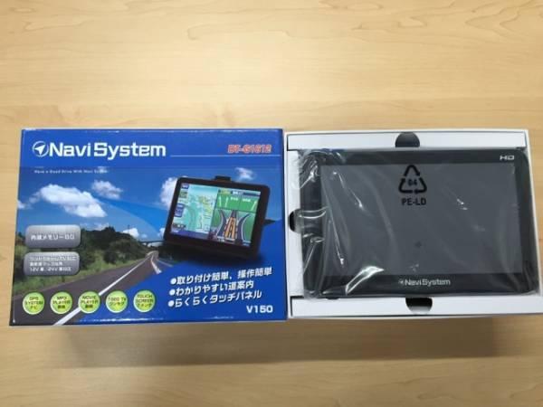 ≪Navi System≫DT-G1612▼2017年最新マップ△7インチ_画像1