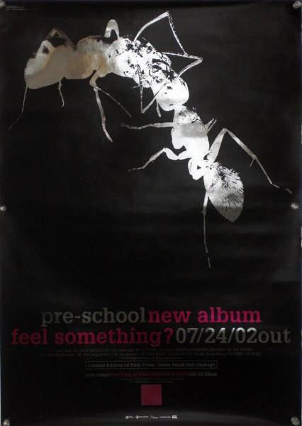 pre-school プリ・スクール B2ポスター (2G09012)