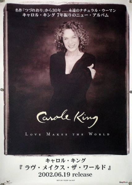 CAROLE KING キャロル・キング B2ポスター (2F14008)